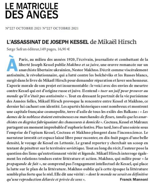 Article de Le matricule des Anges par Franck Mannoni